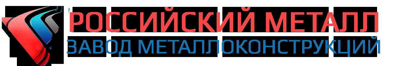 Изготовление хоккейной коробки в Республике Башкортостан